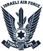 israeli-partner